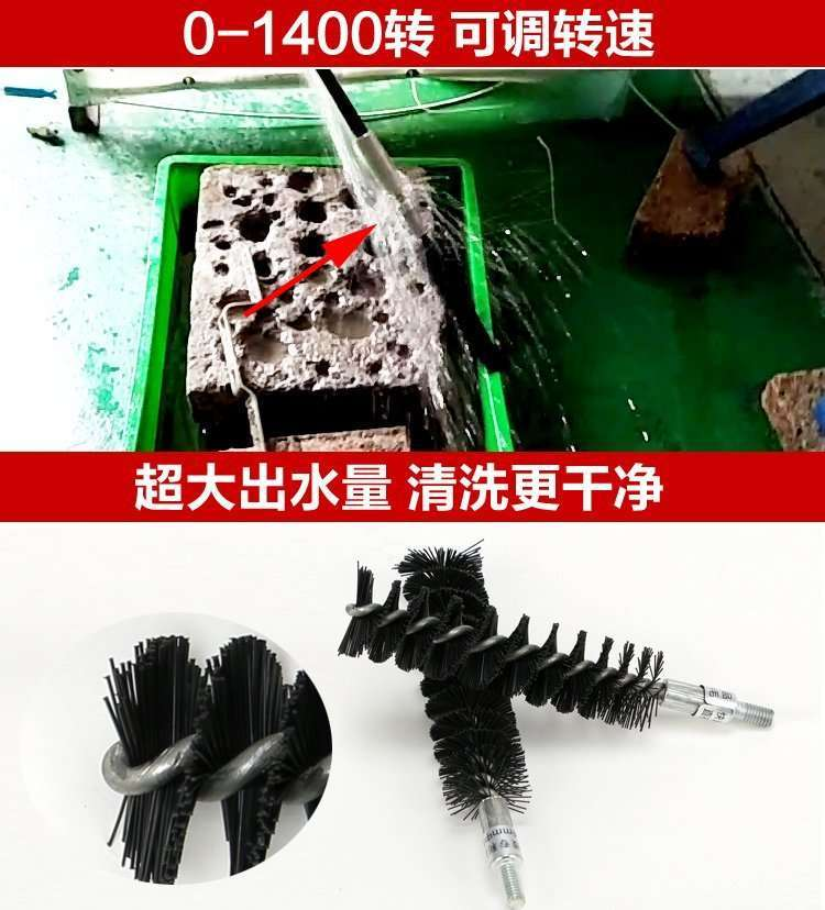 Chiller tube cleaning equipments 18
