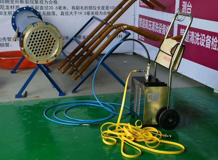 Flexible Shaft Condenser Chiller Tube Cleaning Machine 48