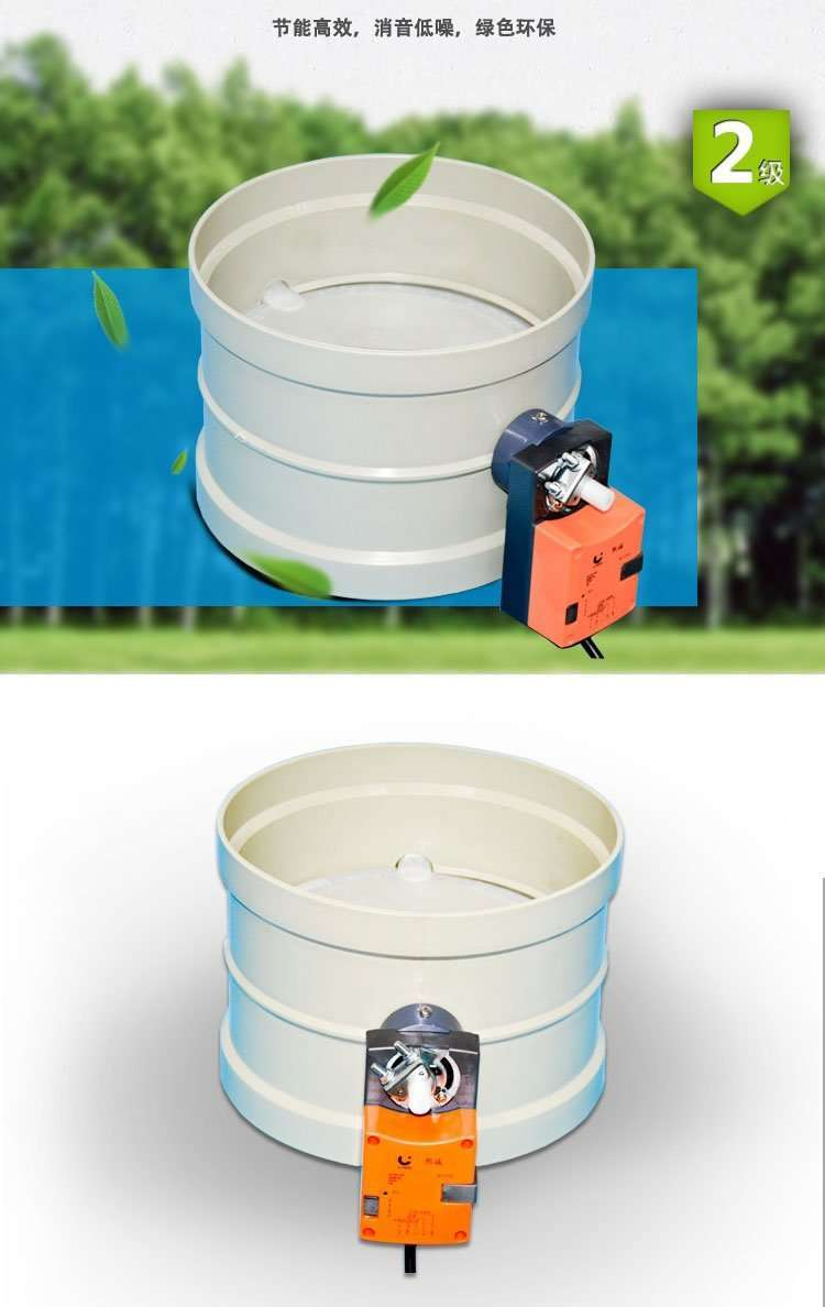 """Angle of valve leaf can be controlled and regulated - """"Plastic Butterfly Duct Damper valve"""""""