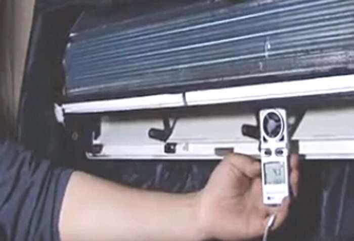 detect air speed and temperature