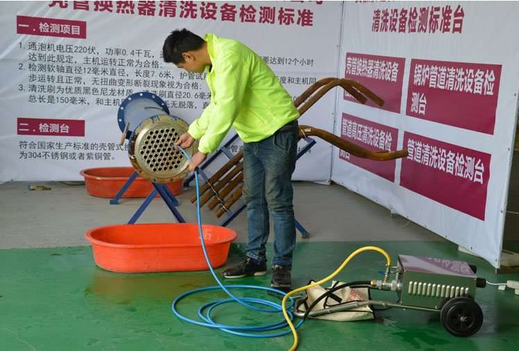 Flexible Shaft Condenser Chiller Tube Cleaning Machine 40