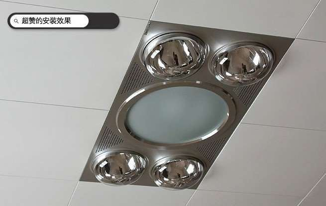 Bath Ventilation Fan with Lights