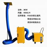 Dust Vacuum Extractor