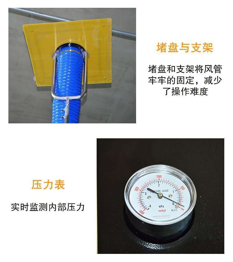 Dust Vacuum Extractor For Duct Cleaning 3