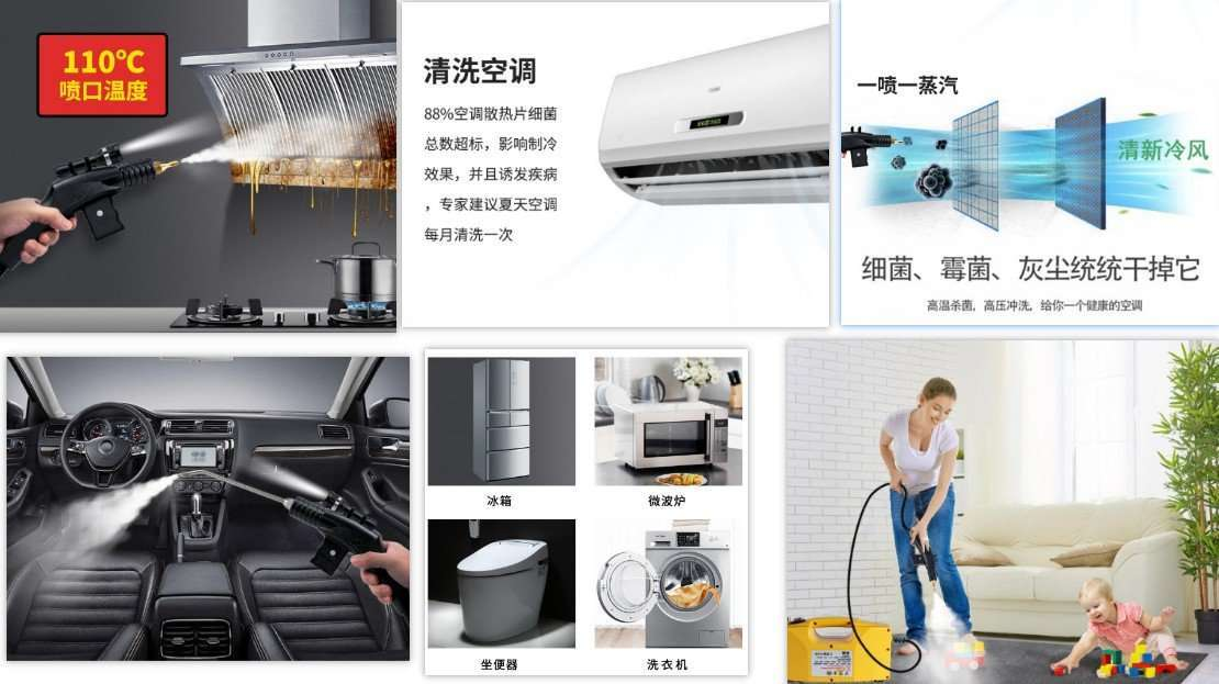 Air Conditioner High Temperature Cleaning Machine,A/C Steam Cleaner 10