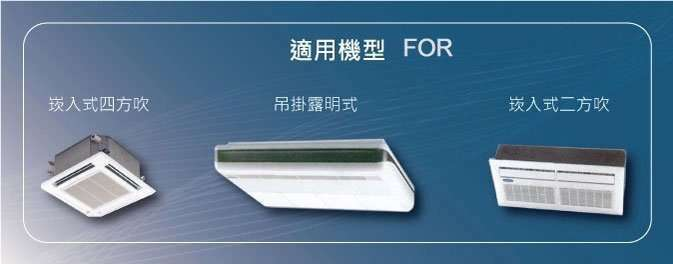 Cover for air conditioner