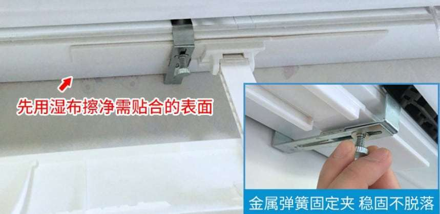 clip for split AC air flow deflector
