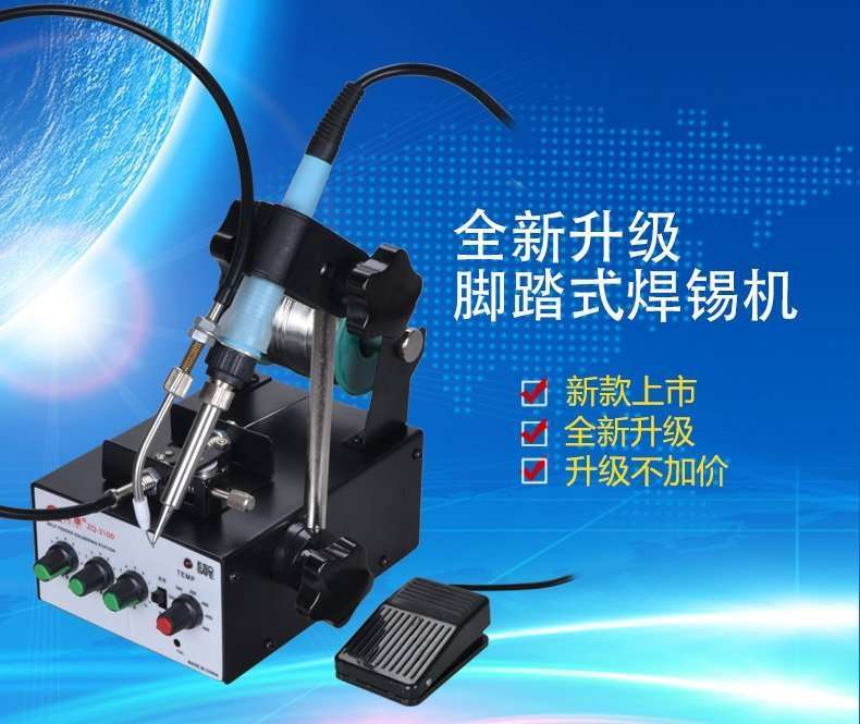 Tin-rod-electric-welding-machine