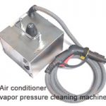 vapor-cleaning-machine-smal