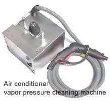 vapor-cleaning-machine-smal