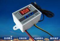 Digital Thermostat Module Model XH-W3001