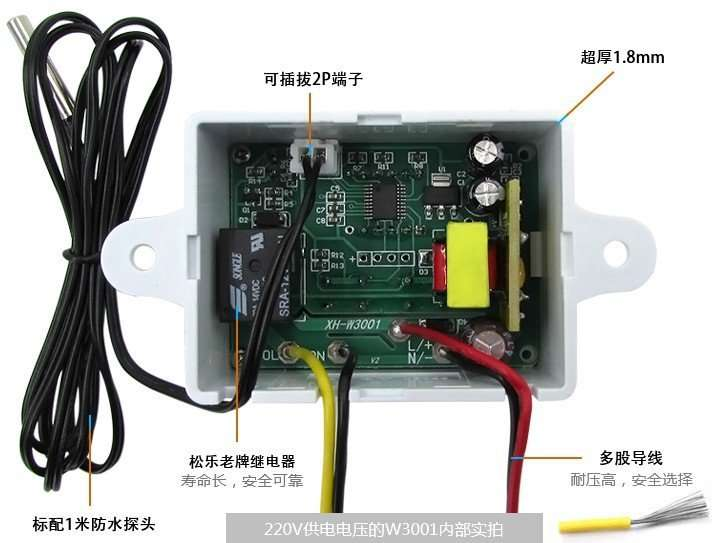 digital-thermostat-module-model-xh-w3001-6