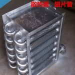 Duct fin heat exchanger,water to air,steam to air