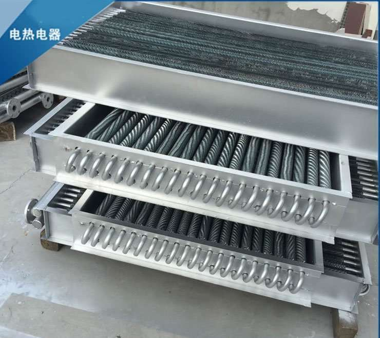 air-heat-exchanger