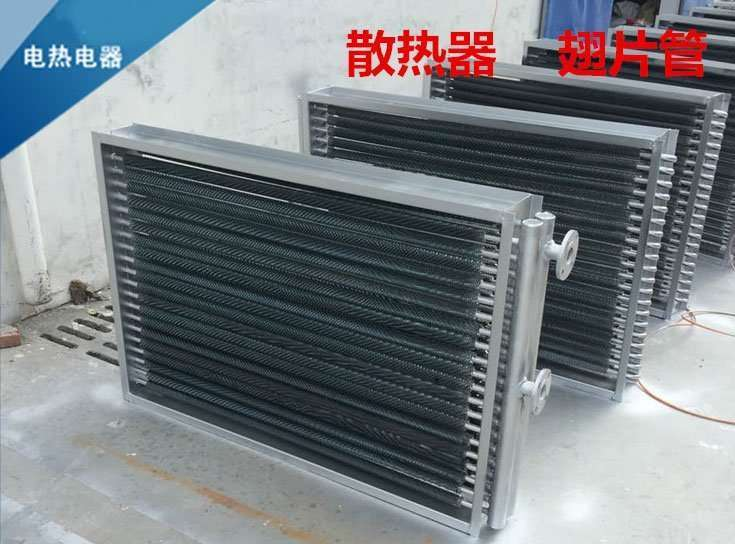 water-to-air-fin-heat-exchanger
