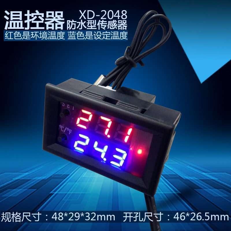 XD2048-1