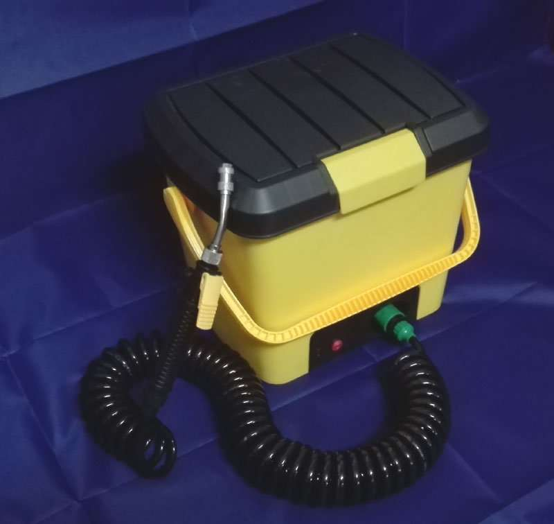 the updated cleaning equipment