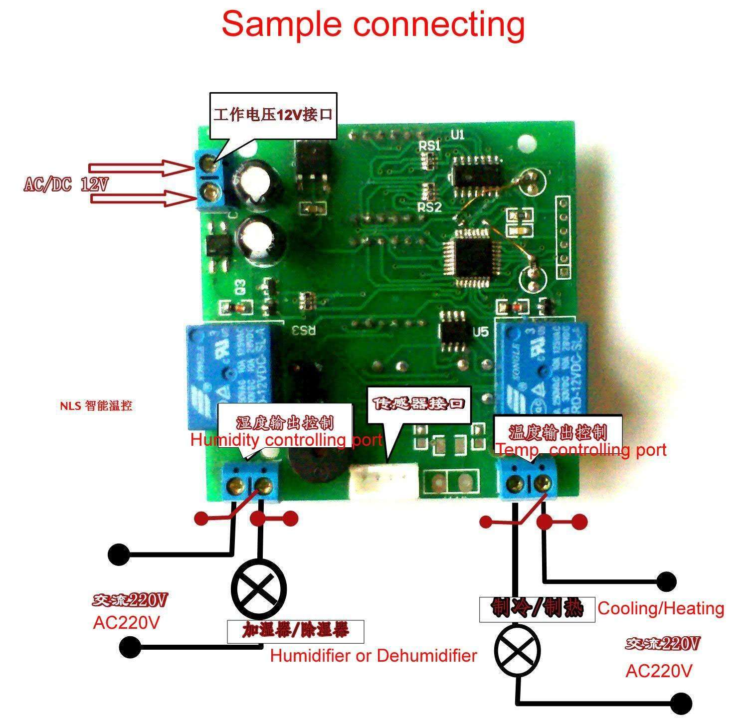 12v Digital Humidity and Temperature with sensor