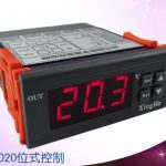 DC 12V Digital Thermostat Temperature Controller Model XH-W2020 14