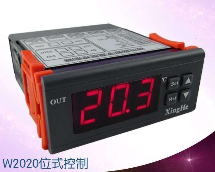 DC 12V Digital Thermostat Temperature Controller Model XH-W2020