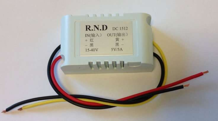 DC24V to DC5V step-down power supply