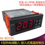 Digital High Temperature Thermostat Temperature Controller model XH-W2030