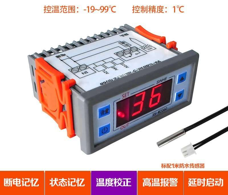 Digital Temperature controller embedded thermostat model XH-W2060