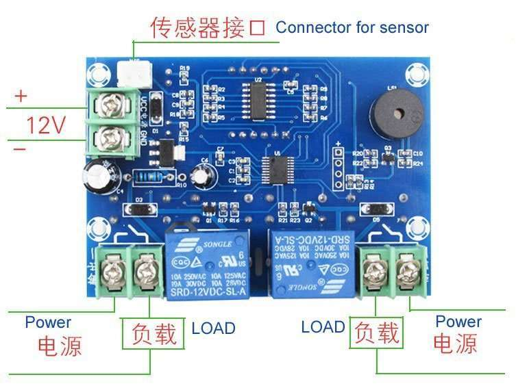 Digital Thermostat module Model XH-W1316