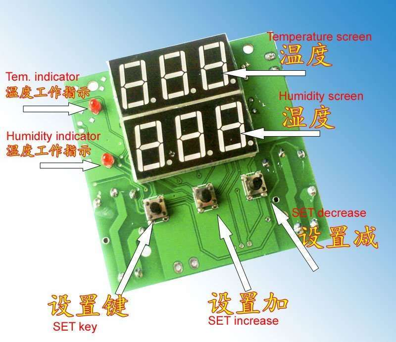 Digital display intelligent temperature and humidity controller