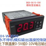 Microcomputer dual output automatic temperature control instrument XH-W2024 4