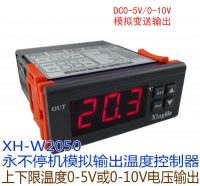 Digital intelligent thermostat model XH-W2050,Transmitting output thermostat ,output 0-5V or 0-10V analog output