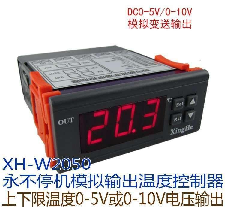 Digital intelligent thermostat model XH-W2050,Transmitting output thermostat ,output 0-5V or 0-10V analog output 6