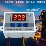 Digital thermostat controller model XH-W3002