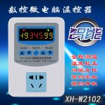 Digital thermostat controller wall mounted type model XH-W2102 2
