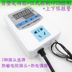 PID controlling digital thermostat wall mounted type model XH-W2103 4