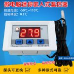 Microcomputer digital thermostat temperature controller XH-W1321