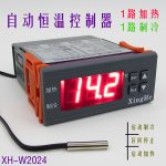 Microcomputer dual output automatic temperature control instrument XH-W2024 2