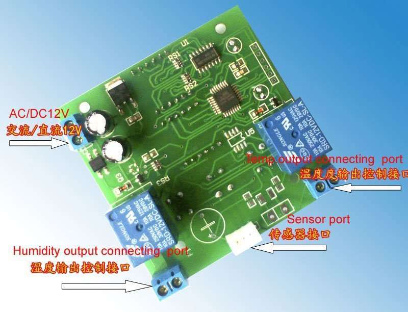 Temperature Humidity Thermostat Controller