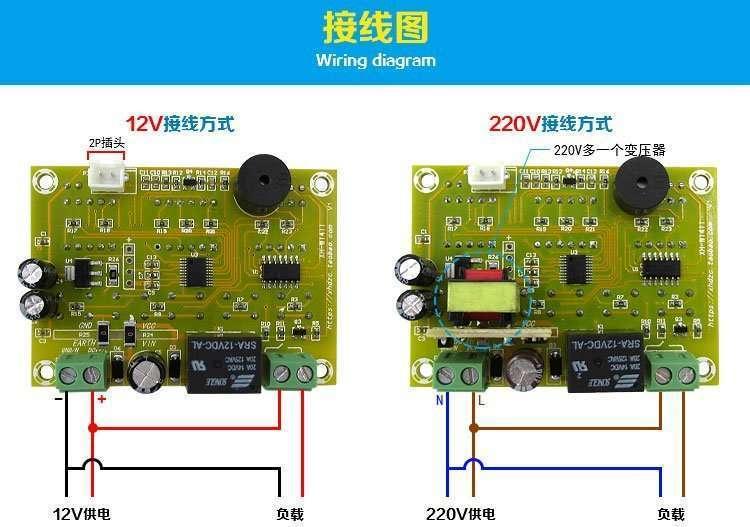 Wiring diagram of XH-W1411