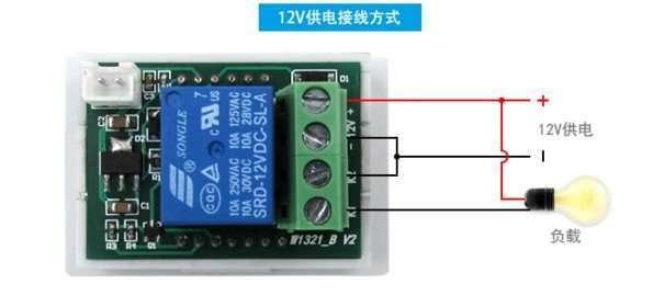 XH-W1321 12v wiring