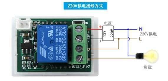 XH-W1321 220v wiring