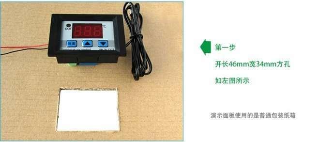 XH-W1321 install-1