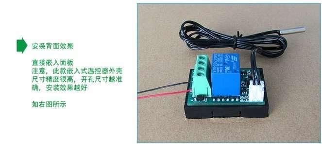 XH-W1321 install-4
