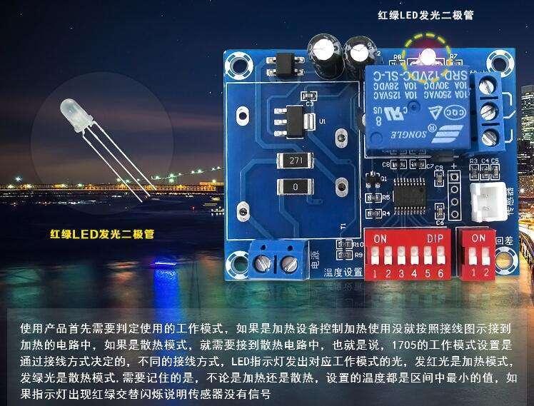 XH-W1705 LED lighting