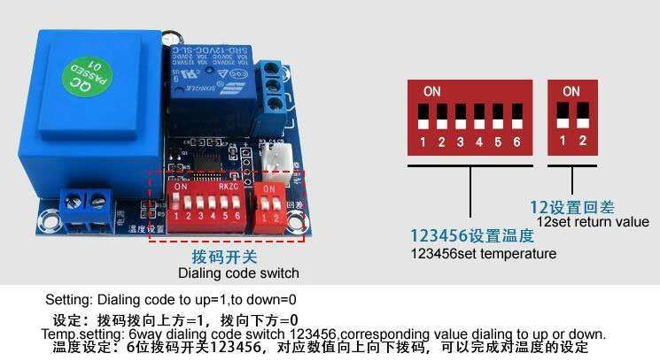 XH-W1705 dialing code switch