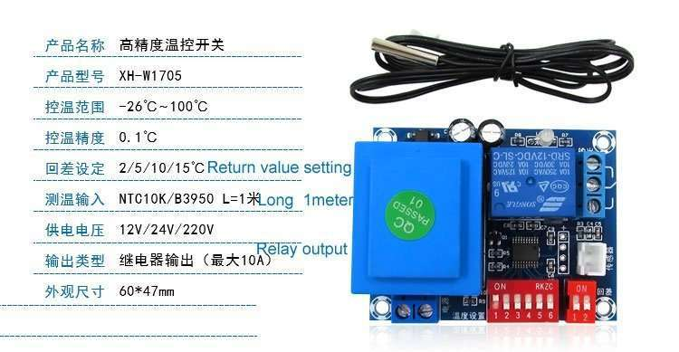 XH-W1705 parameter