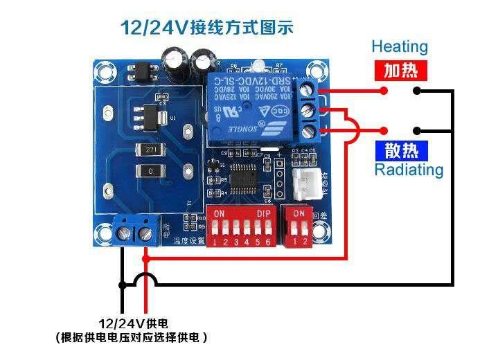 XH-W1705 wiring 12v 24v
