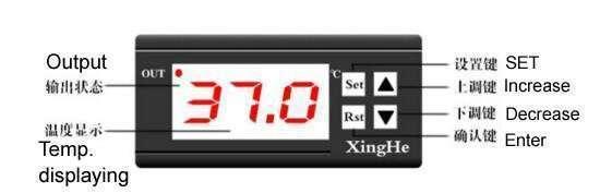 XH-W2020-Button-manual