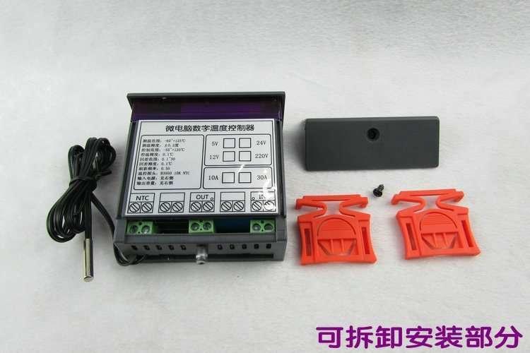 XH-W2023 spare parts