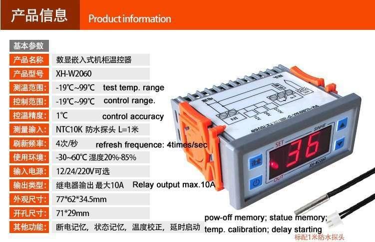 XH-W2060 PARAMETER
